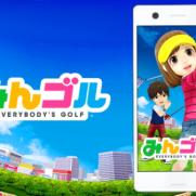 みんゴル アプリ