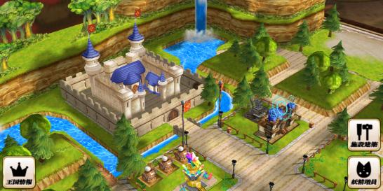 グリムノーツ 箱庭の王国