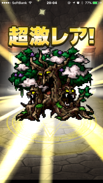 クロモン 大木の巨人