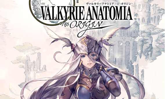 VALKYRIE ANATOMIA ヴァルキリーアナトミア